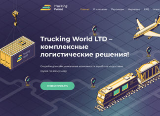 Trucking World LTD