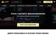 Success Trade Finance