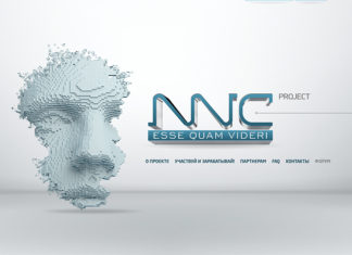 NNC Project